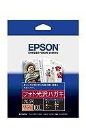 エプソン フォト光沢 光沢ハガキ 100枚 KH100PK 【まとめ買い3冊セット】