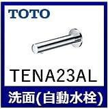 [TENA23AL]TOTO 洗面水栓 アクアオート(自動水栓) サーモスタット混合栓 AC100Vタイプ 176mm 排水栓なし コンテンポラリタイプ