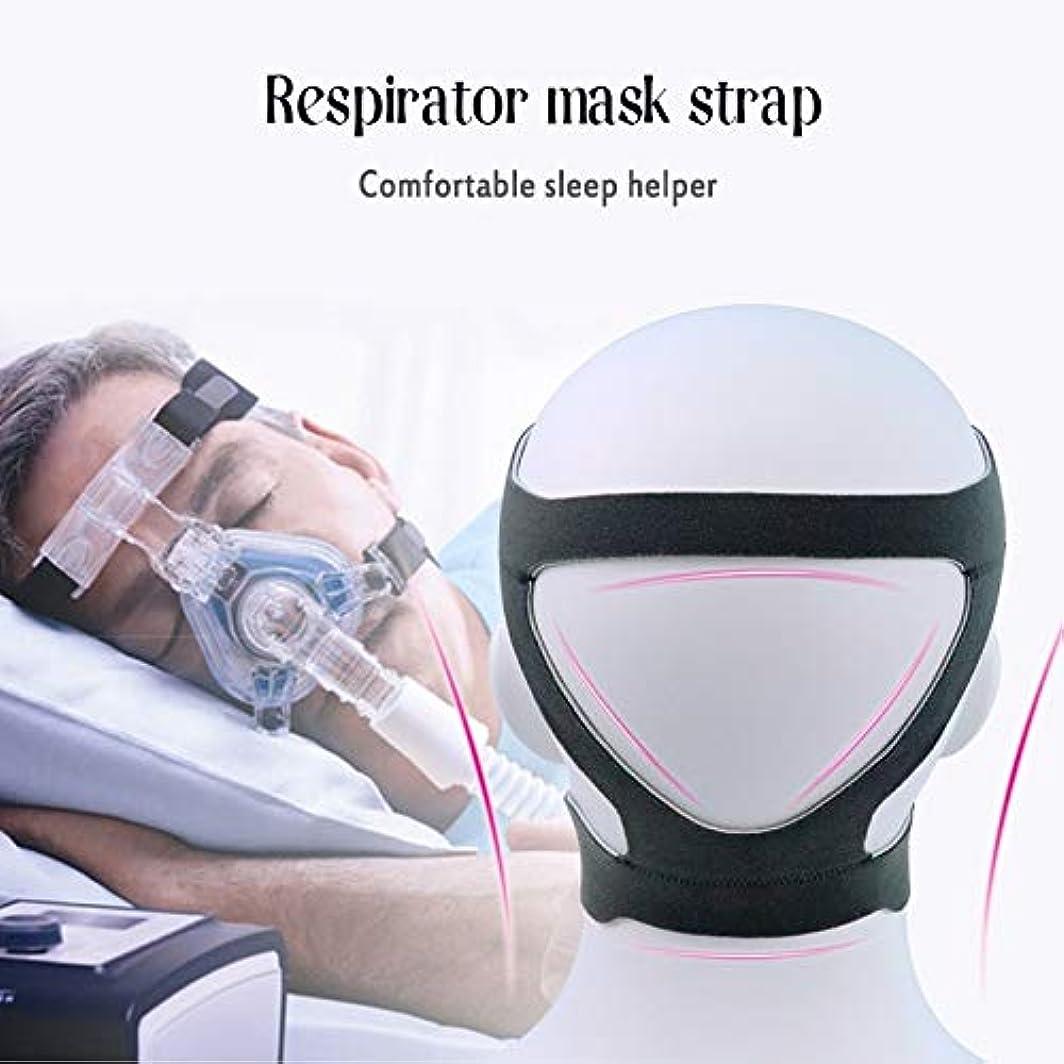 整理するタッチ昇進NOTE ユニバーサルヘッドギアCPAPマスクヘッドバンドベンチレータCPAP鼻マスク/フルフェイスマスク弾性繊維ヘッドストラップエイド睡眠包帯