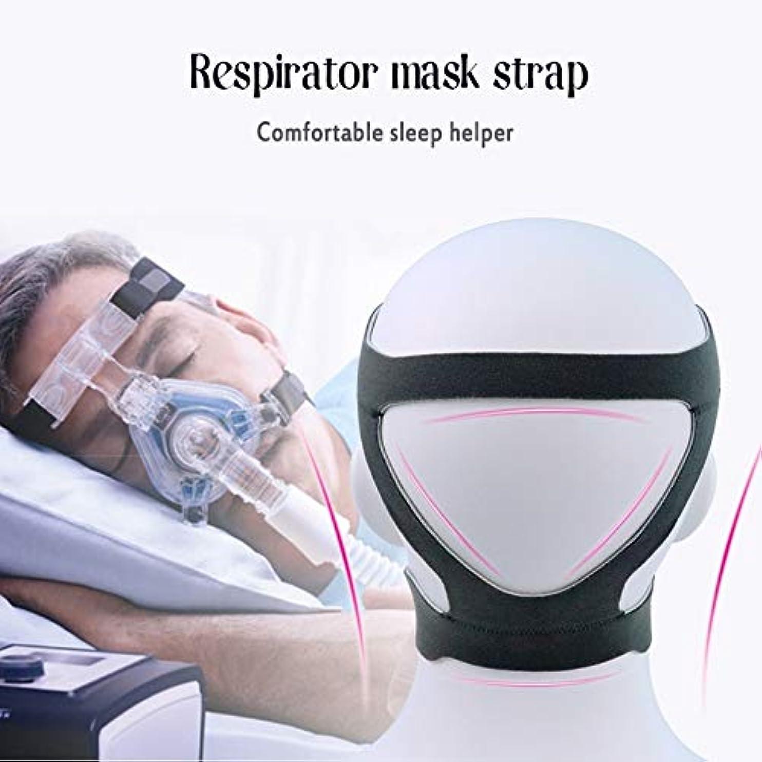 すばらしいです代わりのバーストNOTE ユニバーサルヘッドギアCPAPマスクヘッドバンドベンチレータCPAP鼻マスク/フルフェイスマスク弾性繊維ヘッドストラップエイド睡眠包帯