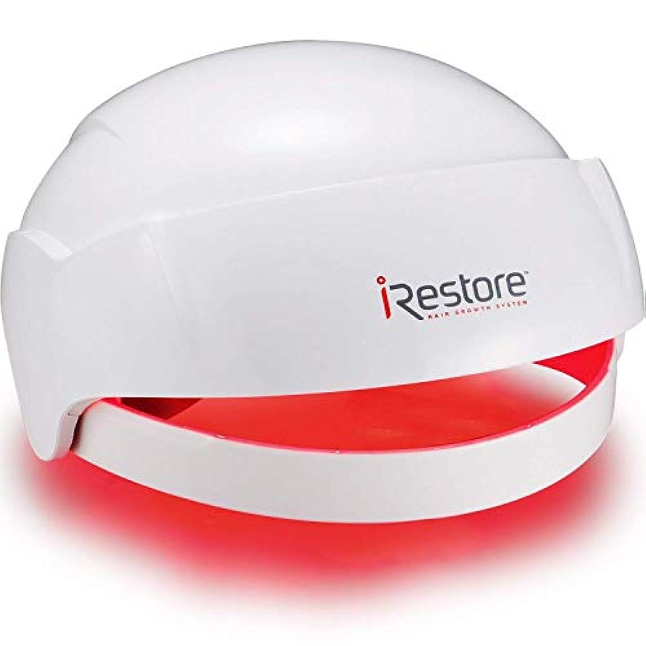 お誕生日会社キャプテン[iRestore] [iRestore Laser Hair Growth System - FDA Cleared for Men and Women - Female & Male Hair Loss Treatments...