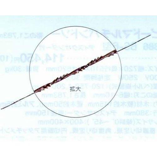 ツイスト糸のこ刃 TP-8 1打入【電動工具 糸のこ台・マット・糸のこ替刃】B08-2051