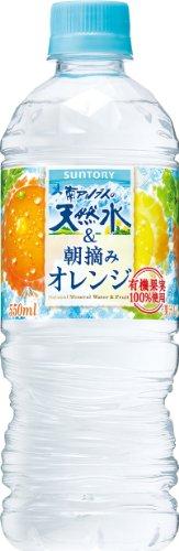 サントリー 南アルプスの天然水&朝摘みオレンジ(有機100%) 550ml×24本