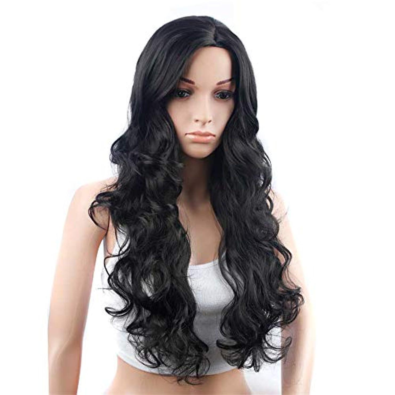 継続中スーツ水を飲むウィッグロングウェーブブラックカラーロングウェーブ人工毛高温繊維ヘアスタイル女性用髪の毛ナチュラルミドルパート耐熱ヘアプレイ、ハロウィン23インチ