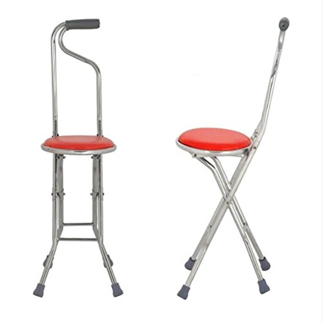のれんタイマー構成する調節可能な折りたたみ歩行ケーンの椅子スツールマッサージシートを歩くスティックポータブル釣りは長老のためのスツール (三 : B)