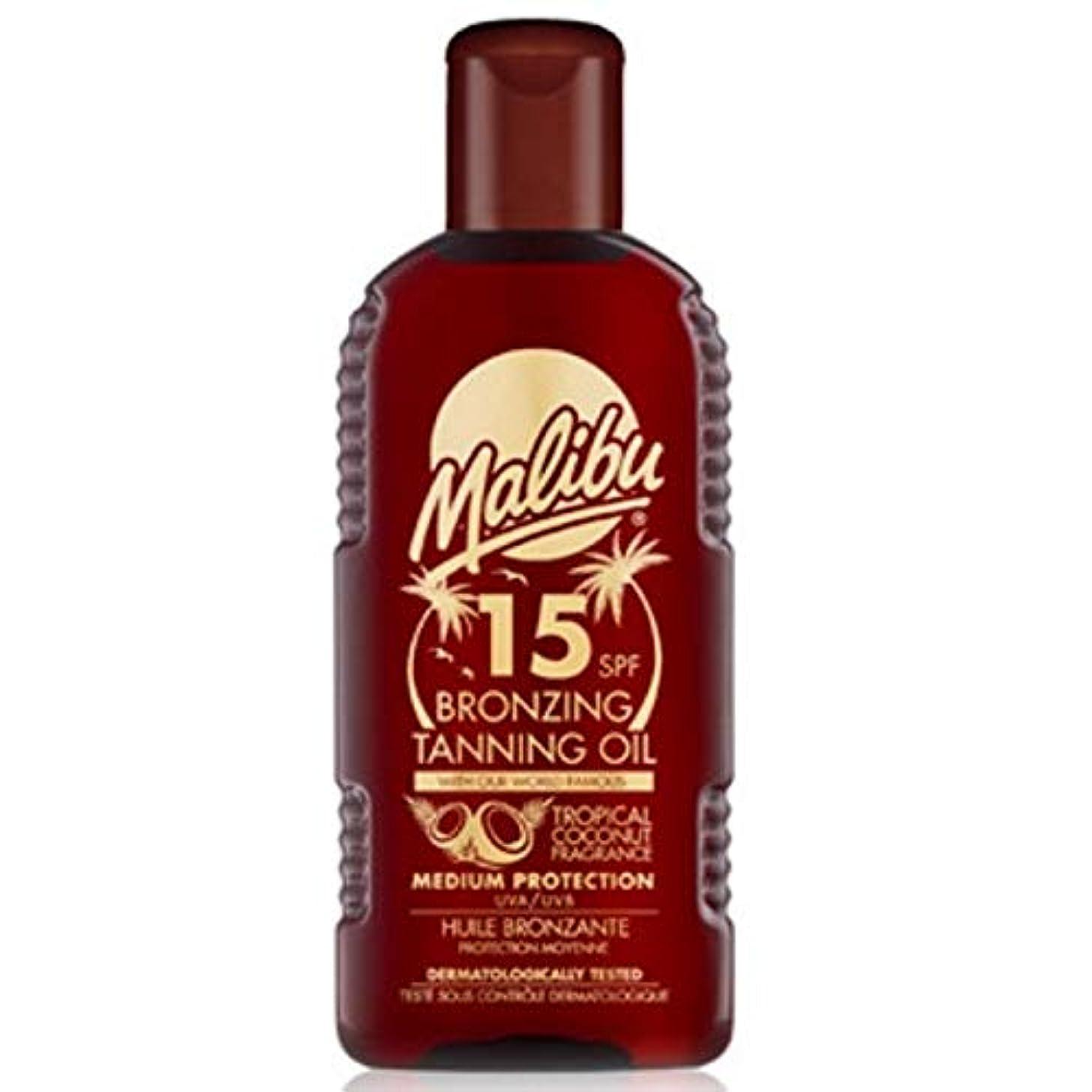 迫害ジョブ苛性[Malibu ] マリブブロンズ日焼けオイルSpf 15 - Malibu Bronzing Tanning Oil SPF 15 [並行輸入品]