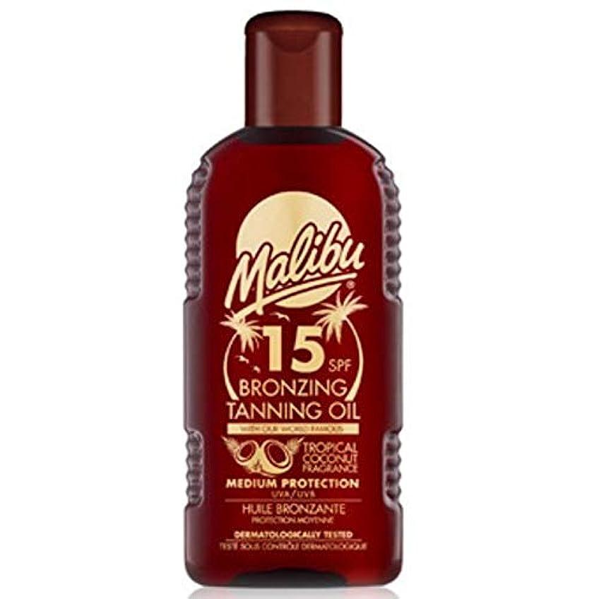 褐色本物北方[Malibu ] マリブブロンズ日焼けオイルSpf 15 - Malibu Bronzing Tanning Oil SPF 15 [並行輸入品]