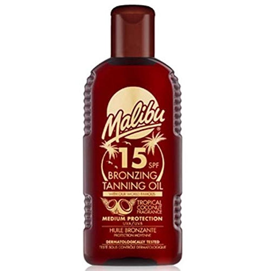 うぬぼれたお尻ミシン[Malibu ] マリブブロンズ日焼けオイルSpf 15 - Malibu Bronzing Tanning Oil SPF 15 [並行輸入品]