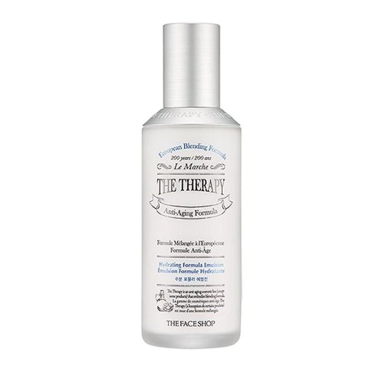 性的まつげ黙THE FACE SHOP The Therapy Hydrating Formula Emulsion 130ml/ザフェイスショップ ザ セラピー ハイドレーティング フォーミュラ エマルジョン 130ml
