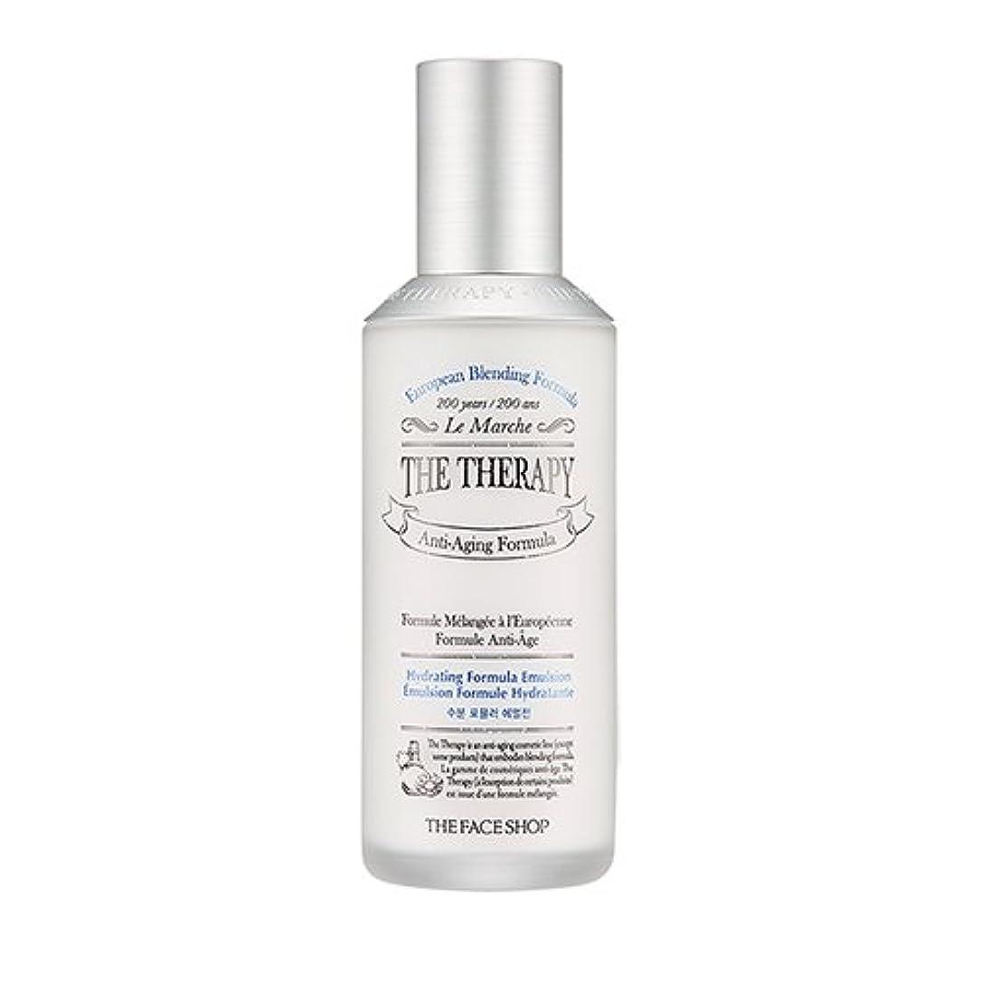 ケント天追い払うTHE FACE SHOP The Therapy Hydrating Formula Emulsion 130ml/ザフェイスショップ ザ セラピー ハイドレーティング フォーミュラ エマルジョン 130ml