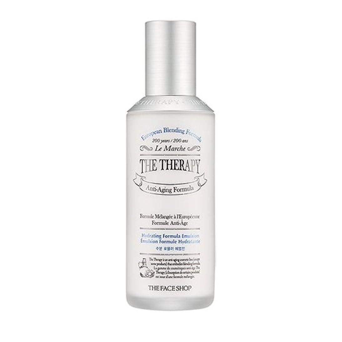 また明日ね利益提供THE FACE SHOP The Therapy Hydrating Formula Emulsion 130ml/ザフェイスショップ ザ セラピー ハイドレーティング フォーミュラ エマルジョン 130ml