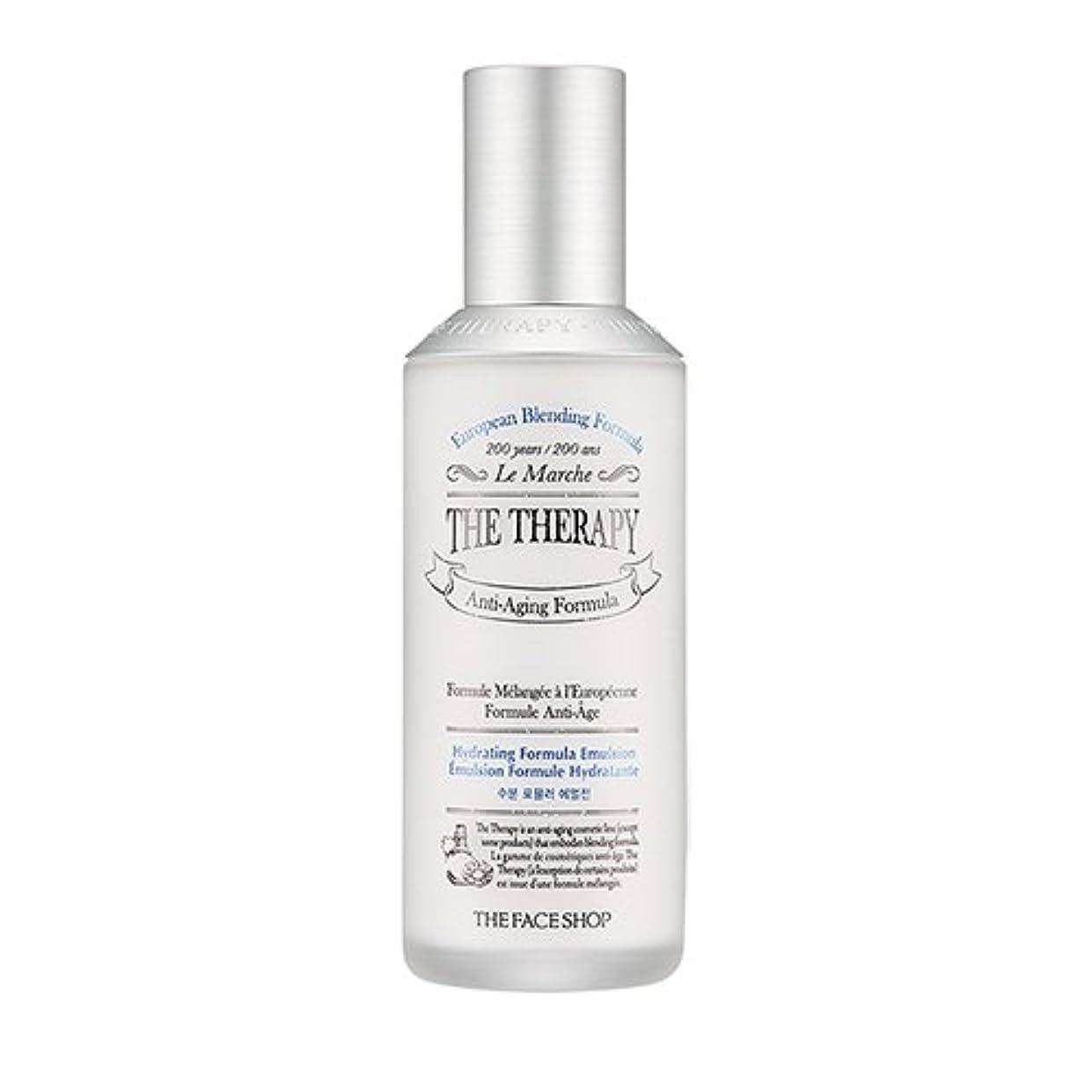 謙虚ブレーク祭りTHE FACE SHOP The Therapy Hydrating Formula Emulsion 130ml/ザフェイスショップ ザ セラピー ハイドレーティング フォーミュラ エマルジョン 130ml