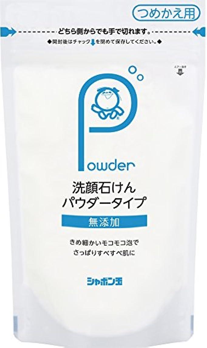 洗う加入ショルダー洗顔石けんパウダータイプ つめかえ用 70g