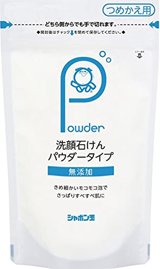 有料興奮するキロメートル洗顔石けんパウダータイプ つめかえ用 70g
