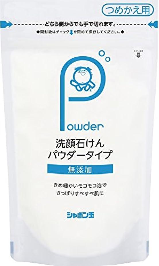 反逆分割から洗顔石けんパウダータイプ つめかえ用 70g