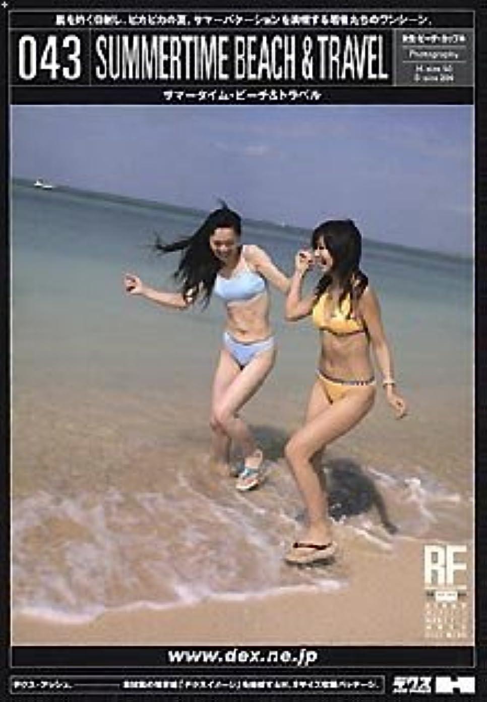 シンク予報支給DEX-H 043 SUMMERTIME BEACH&TRAVEL