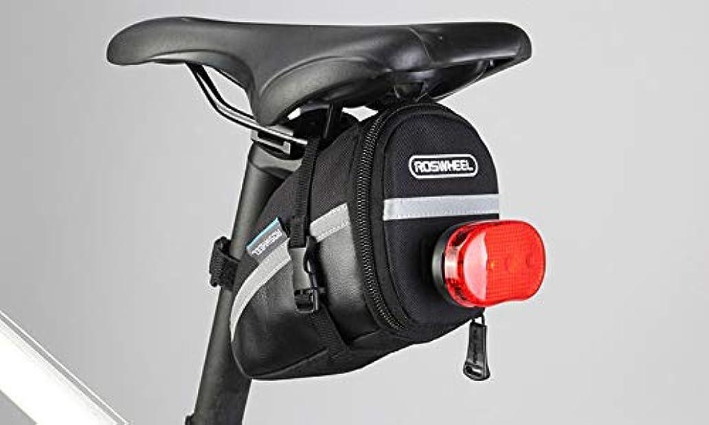 ハック探す森林Rakuby 自転車サドルバッグ シートバッグ リアバッグロードバイク MTBサドル下のバッグ 装着簡単ツーリング軽量