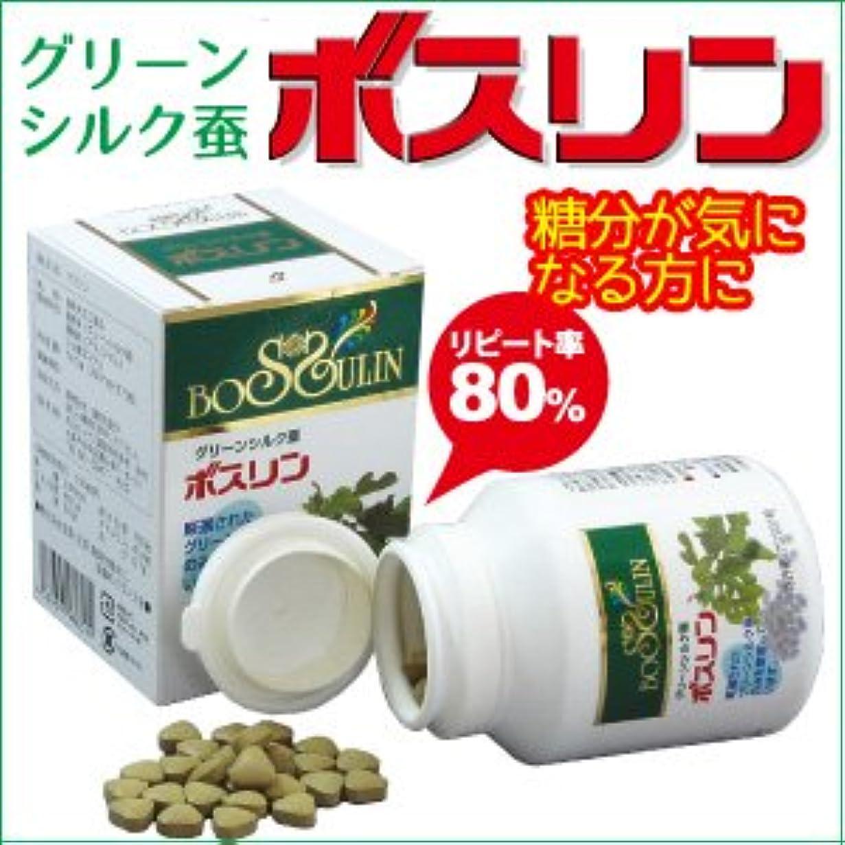 磁気チャネルリビジョンボスリン 桑の葉を主食とする厳選された蚕を使用したグリーンシルク蚕(蚕粉末)を配合!