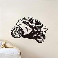 Jason Ming オートバイの壁デカール家の装飾の子供部屋の付属品41X59 Cm