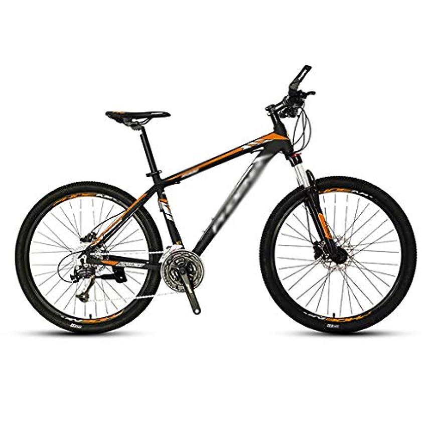 成熟略語復活するマウンテンバイク27.5インチアルミMTB自転車、サスペンションフロントフォーク、ディスクブレーキ、アーバンコミューターシティ自転車、ブラック(27スピード)