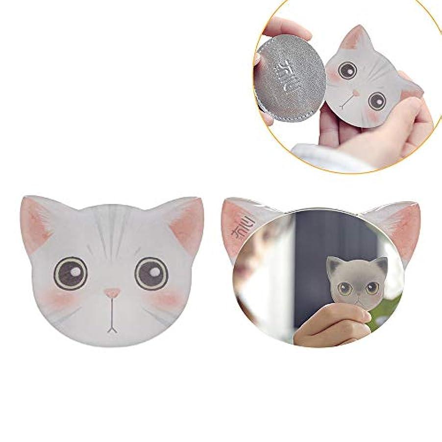 スペイン語割れ目ピラミッドiitrust 手鏡 コンパクト 猫柄 8パタン 収納袋付き 割れない 鏡 おしゃれ コンパクトミラー ハンドミラー かわいい 手鏡 猫 手鏡 かわいい iitrust並行輸入品