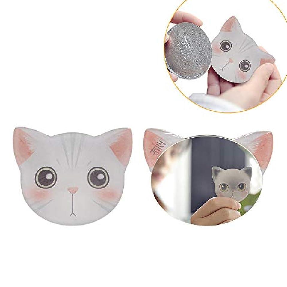 ルームにぎやかそんなにiitrust 手鏡 コンパクト 猫柄 8パタン 収納袋付き 割れない 鏡 おしゃれ コンパクトミラー ハンドミラー かわいい 手鏡 猫 手鏡 かわいい iitrust並行輸入品