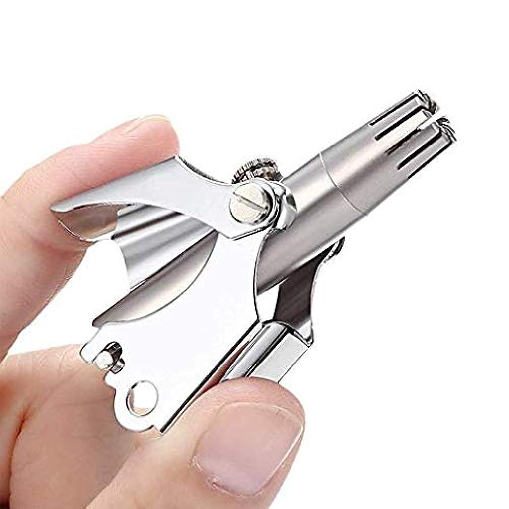 伴うとんでもないディスコイージークリーニングマニュアルノーズ&イヤーヘアトリマー(バッテリー不要)、男性と女性の安全使用. (Color : Silver)