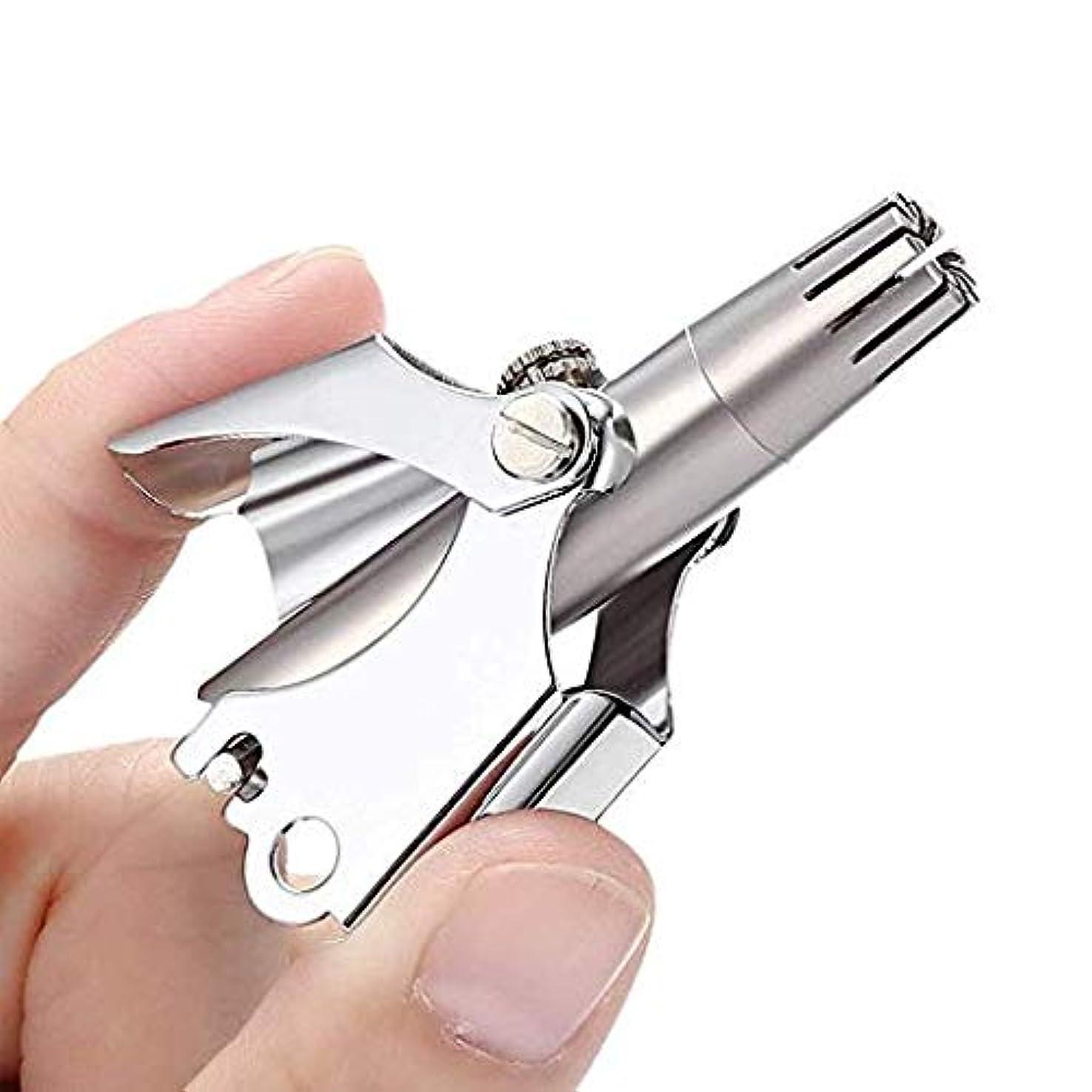 口述調整内部イージークリーニングマニュアルノーズ&イヤーヘアトリマー(バッテリー不要)、男性と女性の安全使用. (Color : Silver)