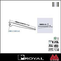 e-kanamono ロイヤル 棚受け 水平ガラス棚ブラケット R-110GS 250 クローム
