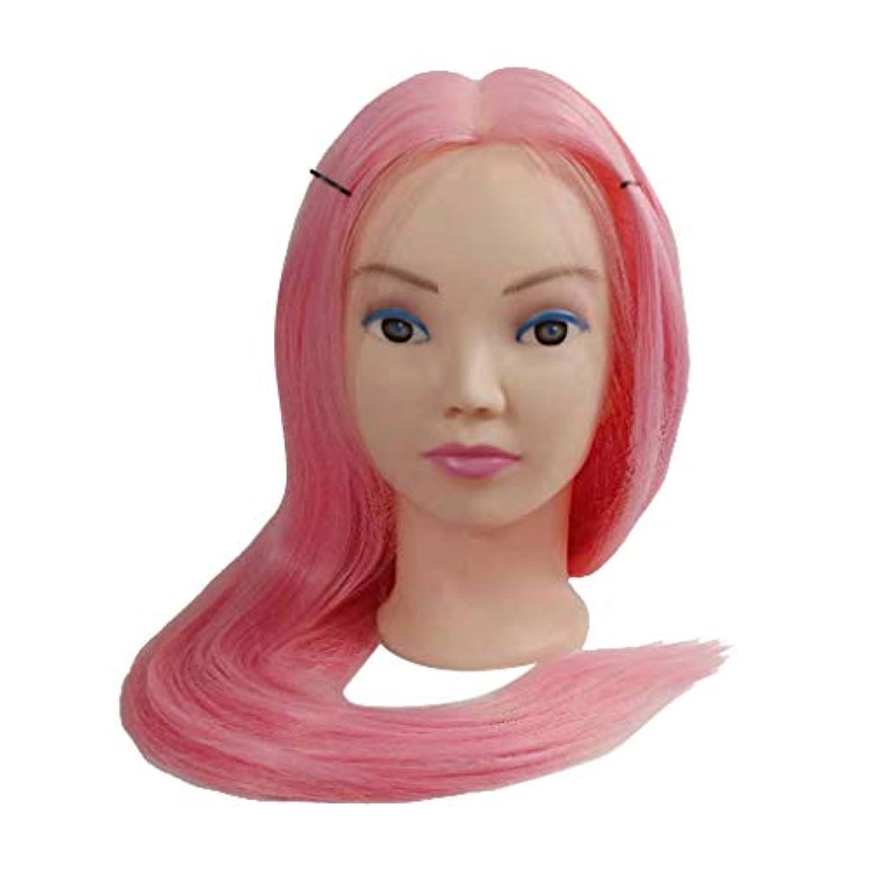 減るほこり慎重にToygogo 23インチピンク美容化粧顔マネキンマネキンヘッド髪、サロンスタイリング練習組紐人形頭合成髪