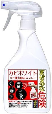 カビホワイト カビ強力除去スプレー 450ml お風呂 お部屋の壁紙 土壁 タイル ビーワンショップ KW00450