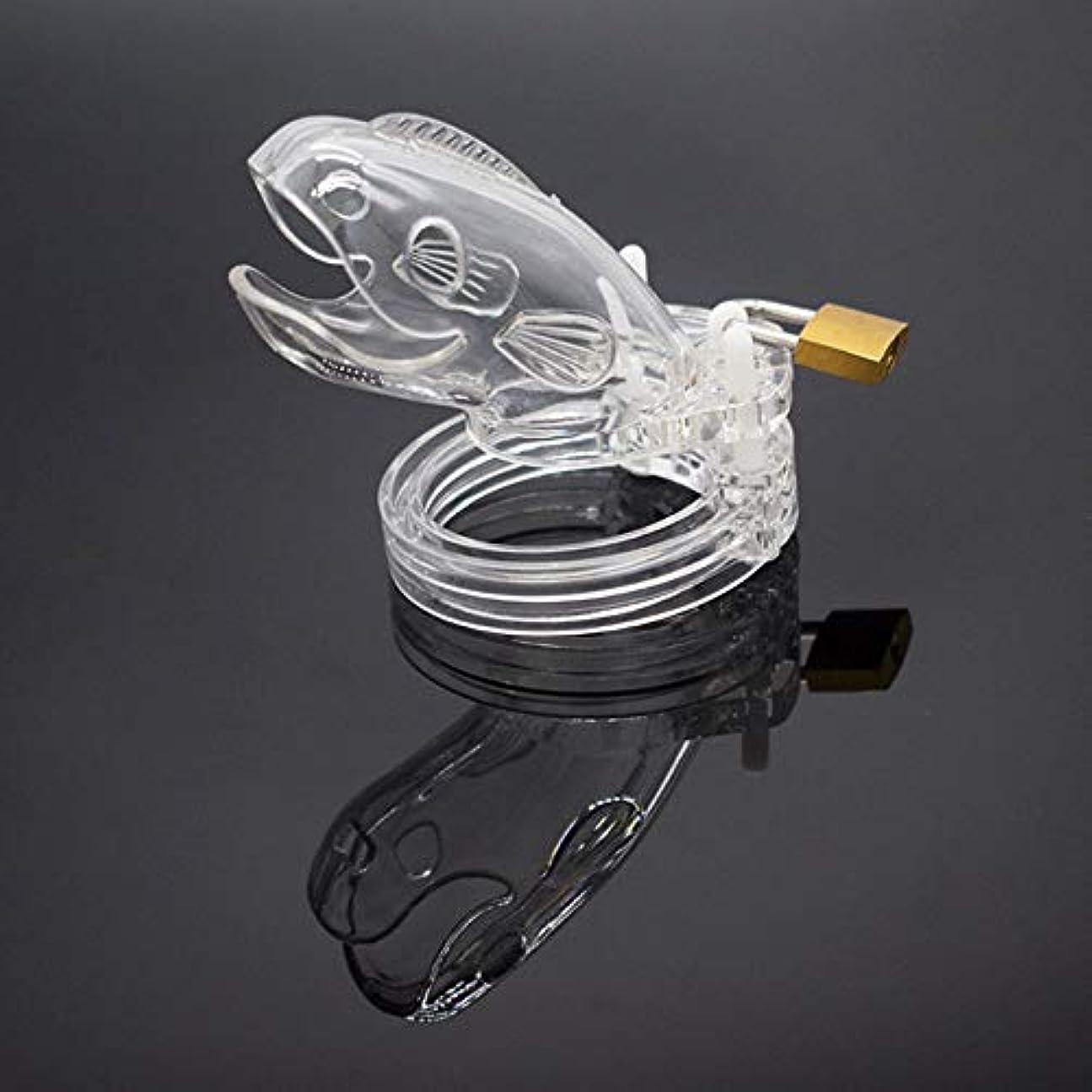 偏心鮮やかな一般的なメンズマッサージケージデバイス、快適な男性透明性と透湿性洗浄装置5サイズで(3.5センチメートル、3.7Cm、4.2センチメートル、4.5センチメートル、4.8Cm)