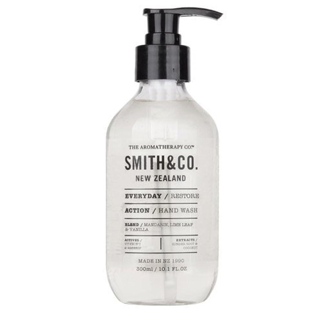 ヒゲクジラ拡散する説明するSmith&Co. スミスアンドコー Hand&Body Wash ハンド&ボディウォッシュ Restore リストア