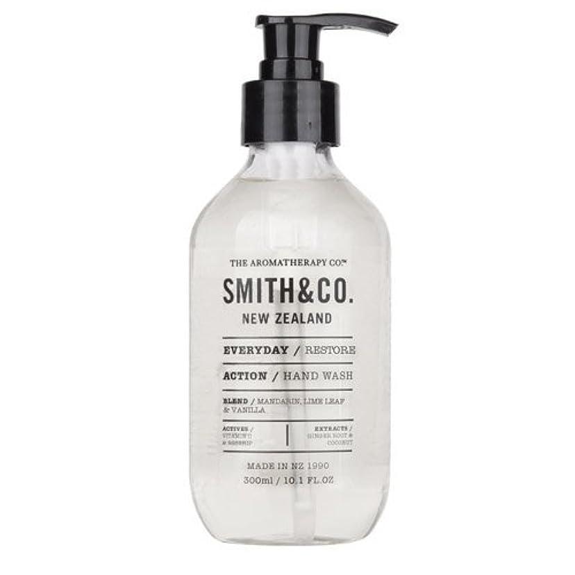 コック収束オゾンSmith&Co. スミスアンドコー Hand&Body Wash ハンド&ボディウォッシュ Restore リストア