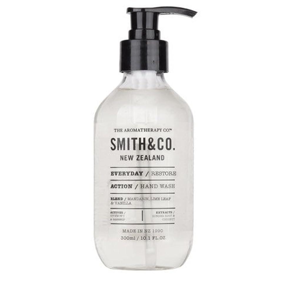 年金不要マートSmith&Co. スミスアンドコー Hand&Body Wash ハンド&ボディウォッシュ Restore リストア