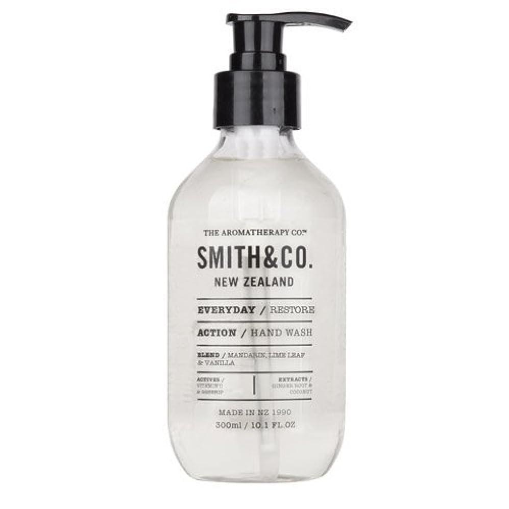 ダイバーボックスアッティカスSmith&Co. スミスアンドコー Hand&Body Wash ハンド&ボディウォッシュ Restore リストア