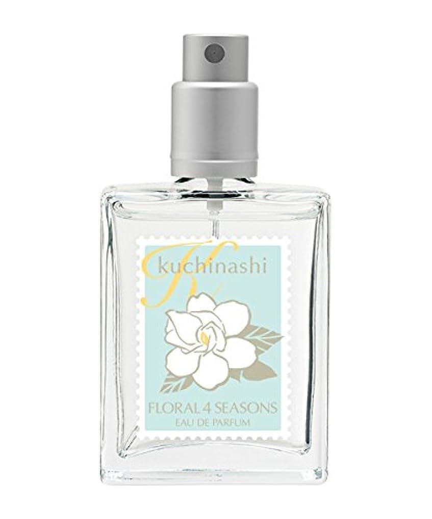 文句を言うブリッジ圧倒的武蔵野ワークスの香水「くちなし」(ガーデニア)(EDP/25mL)
