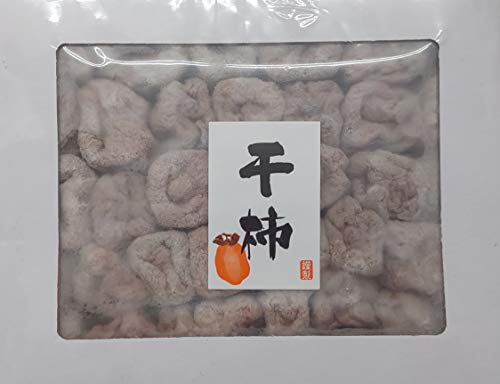 特選干柿 1kg(約35-45粒) 業務用 大特価