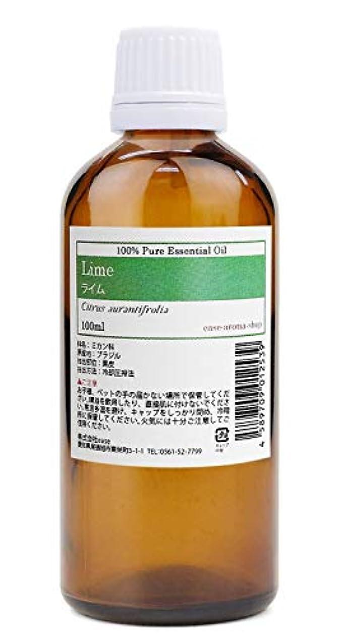 主要な幼児味方ease アロマオイル エッセンシャルオイル ライム 100ml AEAJ認定精油