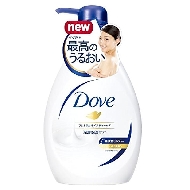 パネルトリッキー便宜Dove(ダヴ) ボディウォッシュ プレミアム モイスチャーケア ポンプ 500g