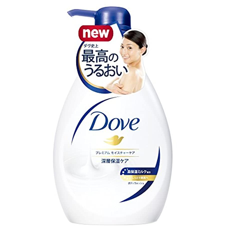 真夜中よく話される鍔Dove(ダヴ) ボディウォッシュ プレミアム モイスチャーケア ポンプ 500g