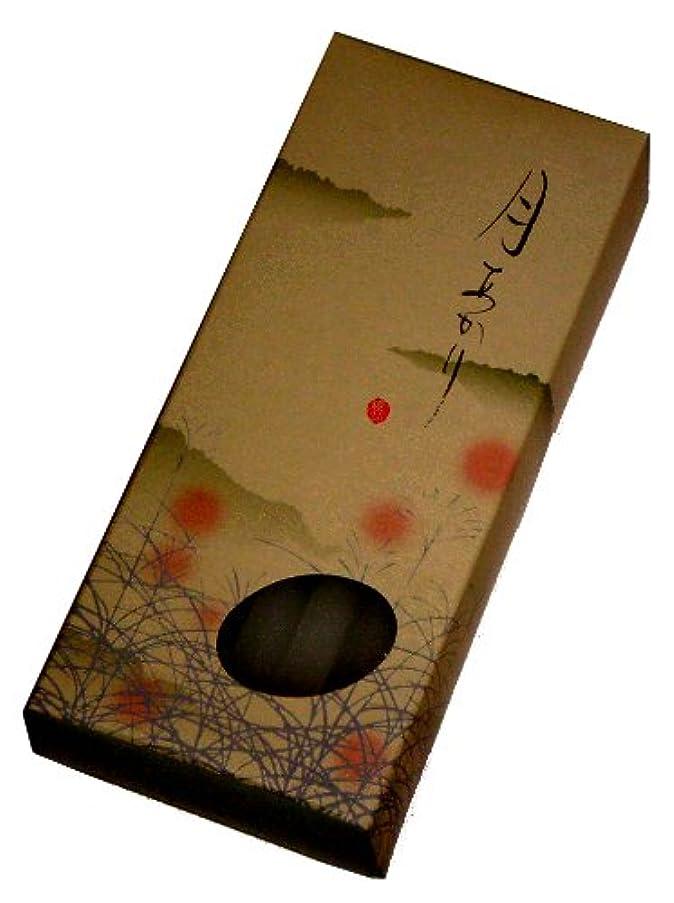 アセンブリバイオレット制約東海製蝋のろうそく 月あかり 2時間20本