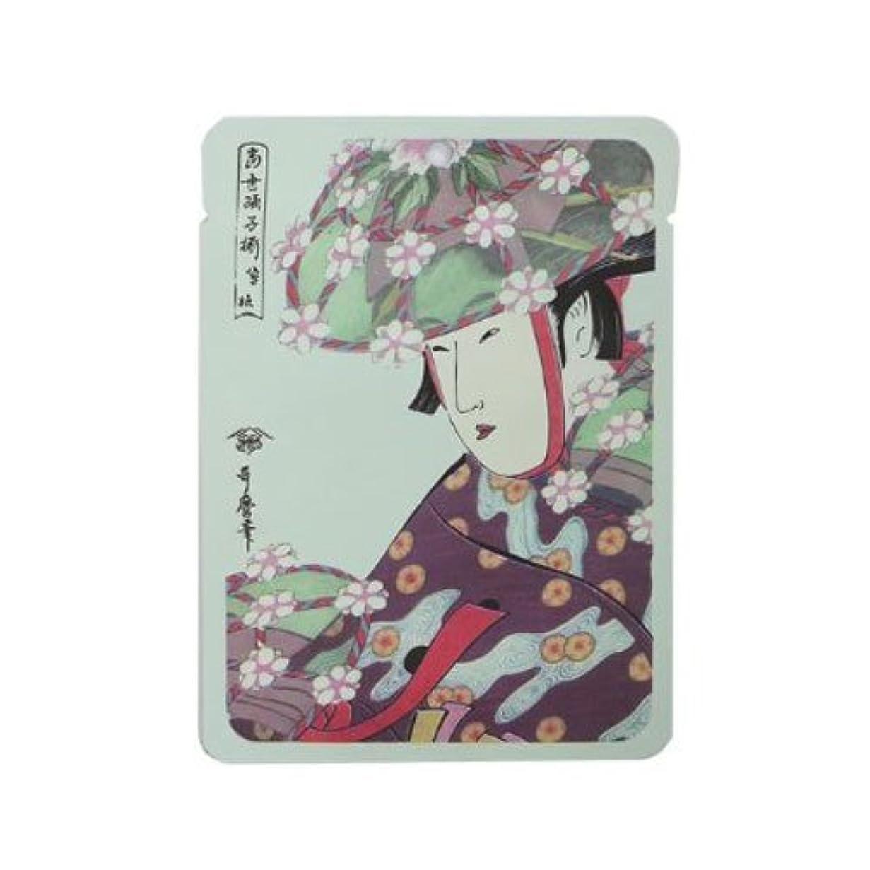 スパーク気を散らす豊かにする美友 エッセンスマスク アロエ+桜 1枚入 4582419531031