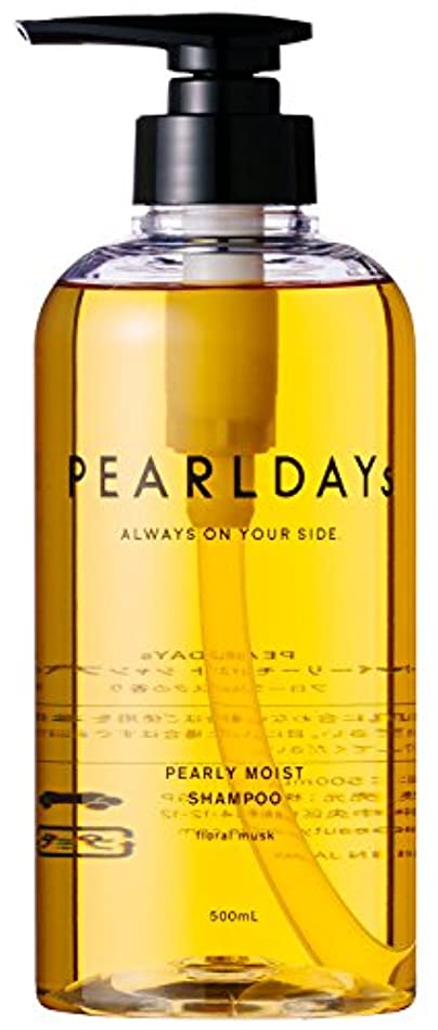 有限エンジニアリング音声PEARLDAYs パーリーモイスト シャンプー 500ml (パールデイズ) 髪ツヤ 真珠エキス オーガニックアルガンオイル コラーゲン エイジングケア ダメージヘア ノンシリコン