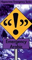 Emergency Arabic: Mahmoud Gaafar (Hippocrene Emergency Phrasebooks)