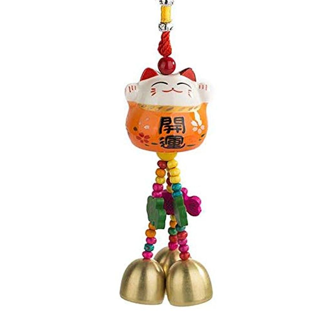 レスリングお手伝いさん首謀者Youshangshipin 風チャイム、かわいいクリエイティブセラミック猫風の鐘、グリーン、長い28センチメートル,美しいギフトボックス (Color : Orange)