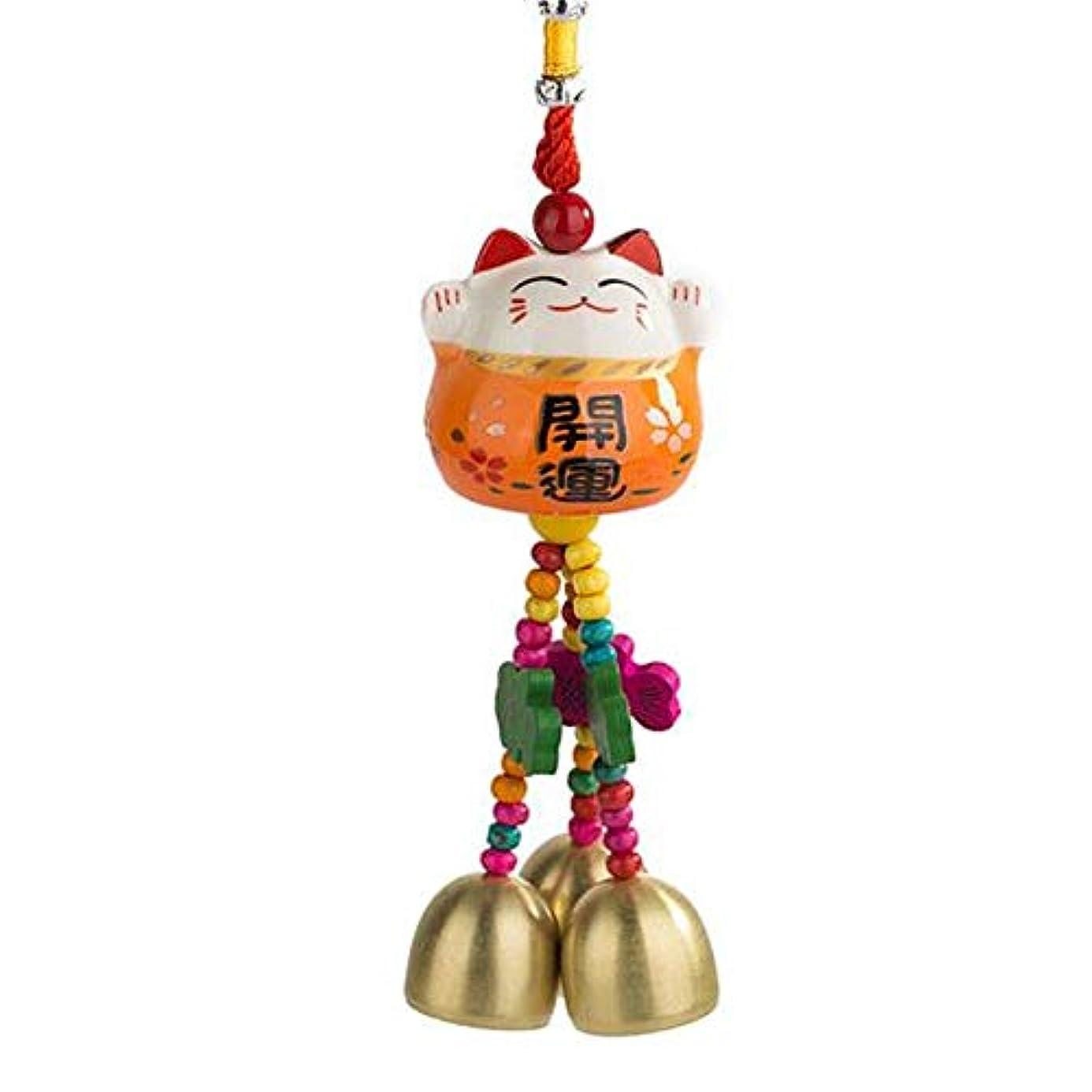 しょっぱい創傷真実にHongyuantongxun 風チャイム、かわいいクリエイティブセラミック猫風の鐘、グリーン、長い28センチメートル,、装飾品ペンダント (Color : Orange)