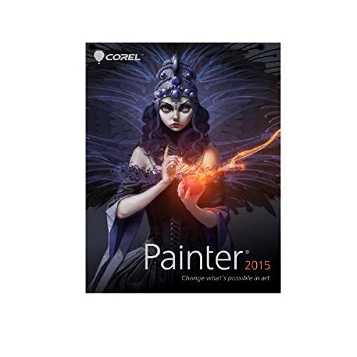 鋭く産地バルコニーCorel Painter 2015 Education Edition [並行輸入品]