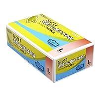 【ケース販売】 ダンロップ 天然ゴム極うす手袋 N-211 L ブルー (100枚入×20箱)
