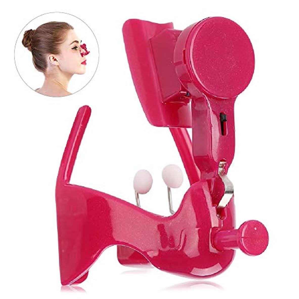 パスタもっと少なくサンドイッチ鼻を持ち上げて電気クリップ、鼻整形マッサージブリッジ矯正バイブレーターリフター鼻美容ツール